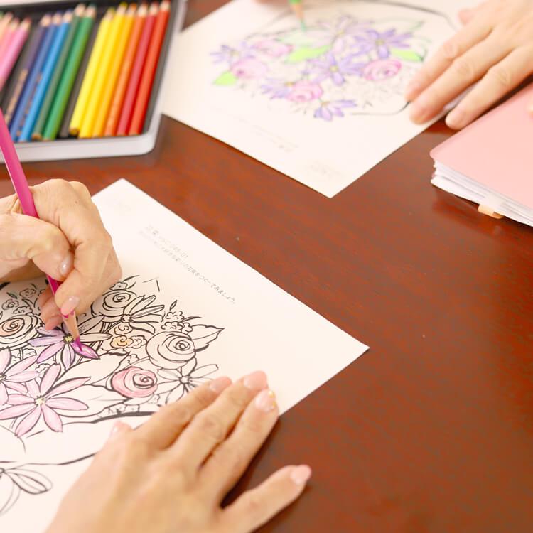 色彩アートセラピー、色彩心理カウンセリング