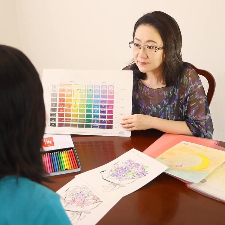 色彩心理カウンセリング